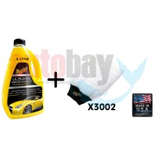 Meguiars Ultimate Wash & Wax Boya Koruyucu Sarı Şampuan 1.42 Lt X